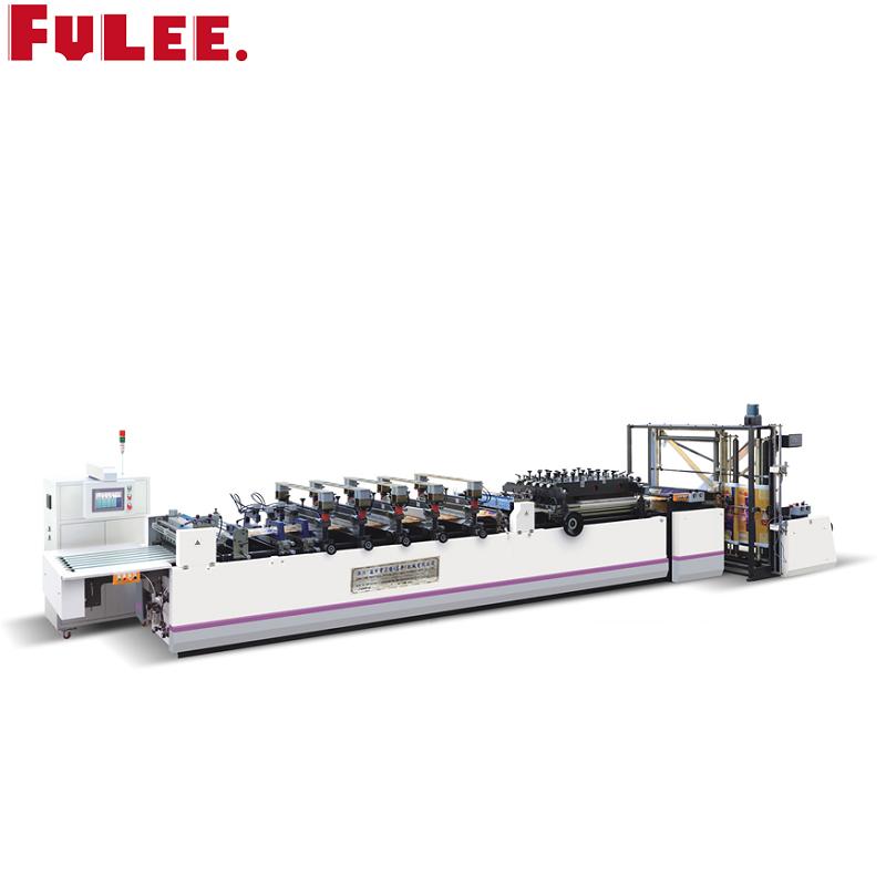 FL-ZUA Series Three Side Sealing Bag Making Machine Featured Image