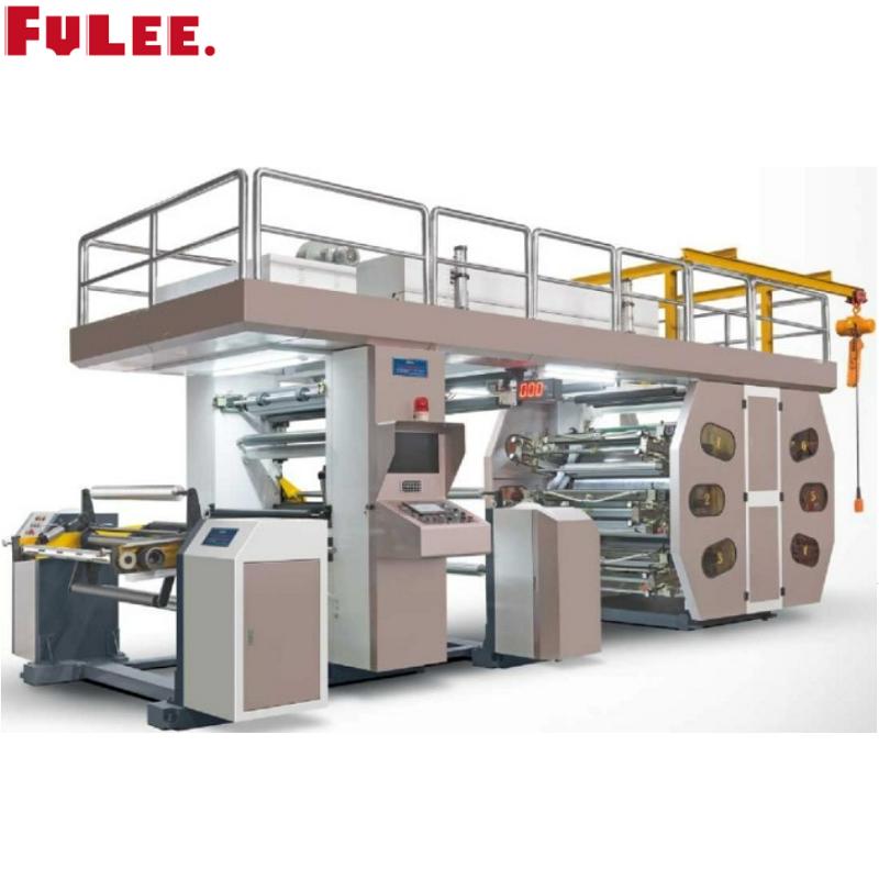 CI SERIES High Speed CI Flexo Printing Machine Featured Image
