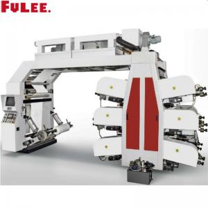 GYT SERIES 6 COLOURS HIGH SPEED STACK TYPE FLEXO PRINTING MACHINE