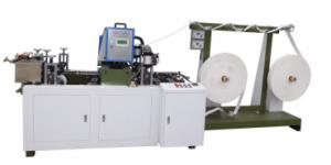 FL-10E Series Twisted Rope Paper Handle Making Machine
