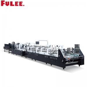 GS Automatic High Speed Folding Gluing Machine